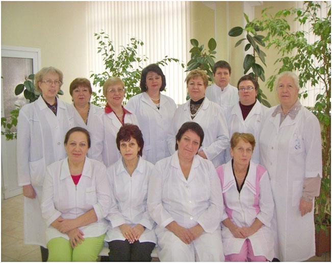 коллектив консультативно-поликлинического отделения